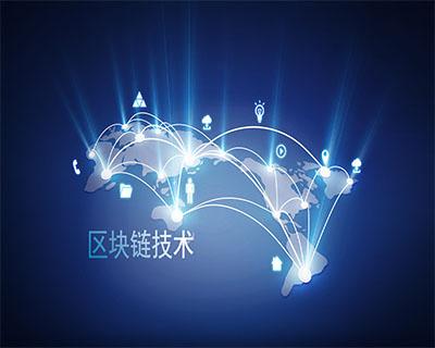 """云南省区块链开发下的""""孔雀码""""是什么"""