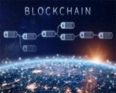 创新基础设施建设会推动区块链技术发展吗?
