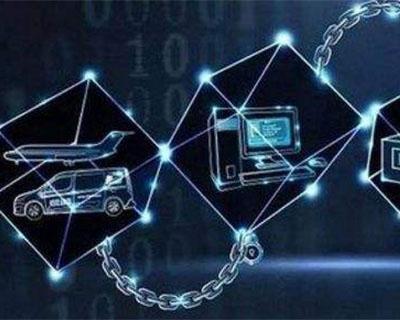 工业互联网+区块链技术将出现怎样的发展机遇?