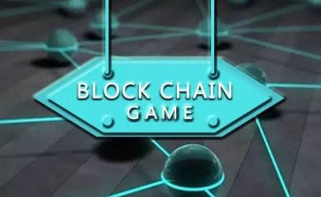 区块链游戏:游戏的新风口?