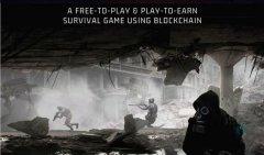 新开发区块链游戏-DECIMATED