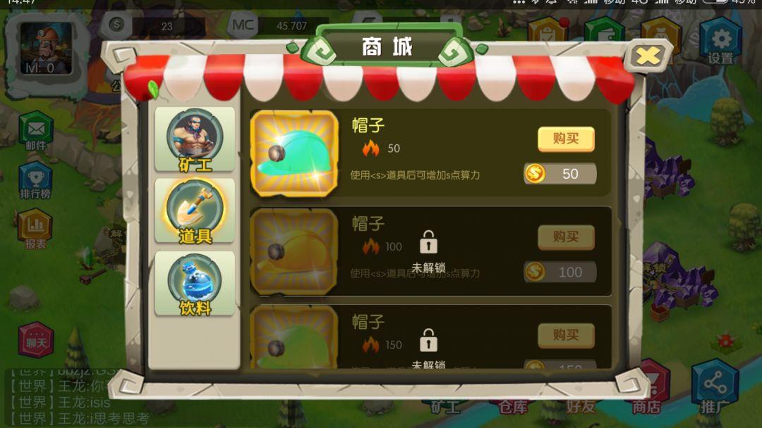 区块链矿工游戏开发