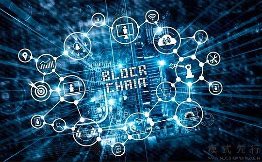 区块链开发技术创新实验室坐落雄安