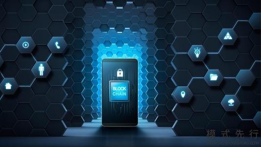 区块链开发技术在金融监管层面的作用